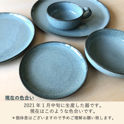 NT2011SZ05-BL