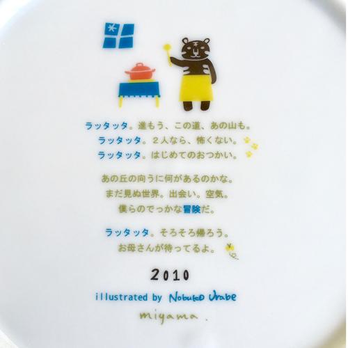 yp2010