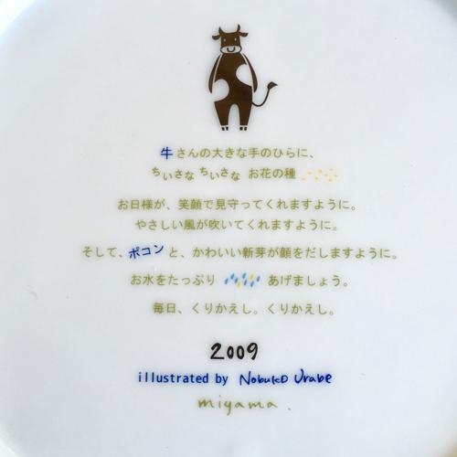 yp2009